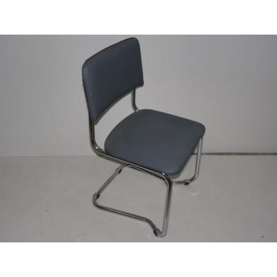 Krzesło Sylwia S Tkanina...